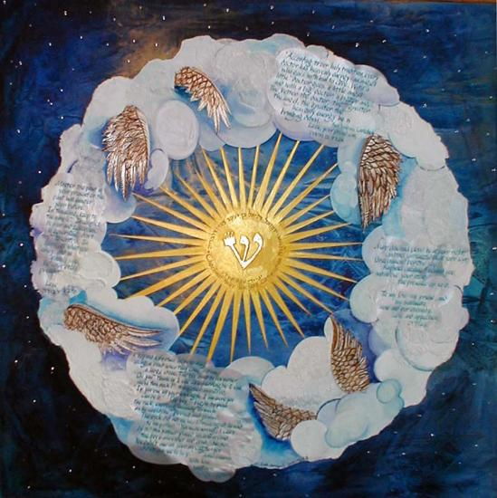 Angels-Illumination