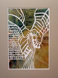 Lasercut of a verse within V'Ahavta
