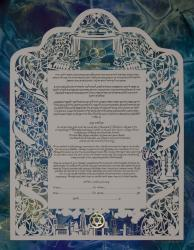 Dramatic city skylines grace the bottom of this ketubah.