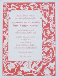 This lovely card announces a baby naming ceremony.