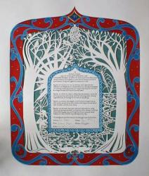This beautiful ketubah combines paper cutting, painting and gilding with 23K gol