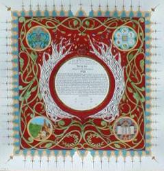 This ketubah is intricately painted and paper cut.