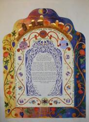 This ketubah combines paint, paper cutting and gold leaf.