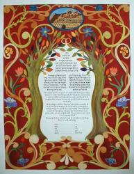 This is a ketubah painted with gouache in rich fall colors.