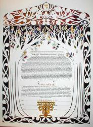 This ketubah is almost entirely paper cut with different papers backing the cut-