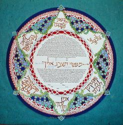This paper cut and painted ketubah includes verses relevant to the couple's love
