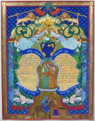 This ketubah is adorned with 23K gold leaf and a highly decorative style of pain