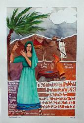 This cut and hand painted artwork depicts Rebekah at the well where Isaac f