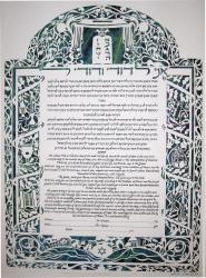 This ketubah features the ten commandments under the chuppah at top.