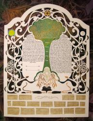 K174 - Our Roots Laser Ketubah, 1 color background, Our Roots custom