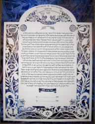 This is the family tree ketubah with design changes.